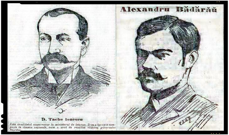 Take Ionescu si Alexandru Bădărău. La 3 februarie 1908 se constituie Partidul Conservator Democrat, sub conducerea lui Take Ionescu