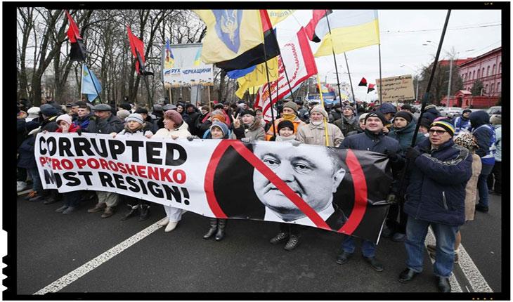 Capitala Ucrainei aruncata in haos: mii de ucraineni pe strazi cer demisia lui Poroşenko!, Foto: Zorile Bucovinei