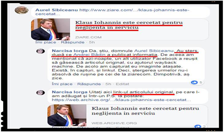 """Narcisa Iorga despre Ziare.com: """"Mi-e mie rușine să citesc ce putea să scrie atunci acest site"""". Deontologie TFL-ista?, Foto: captura facebook"""