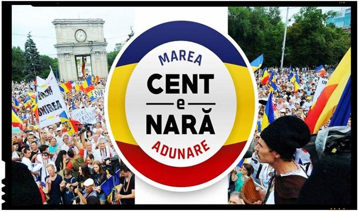 Marea Adunare Centenara, Foto: facebook.com - 27 Martie 1918 (RE)Unire a Basarabiei cu Romania, in cuvintele Lor