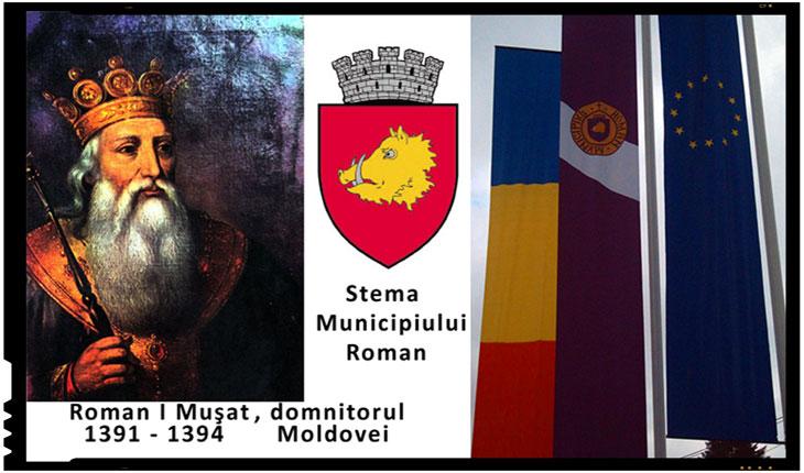 La 30 martie 1392 avea loc prima atestare documentară a orașului Roman în timpul lui Roman I Mușat al Moldovei