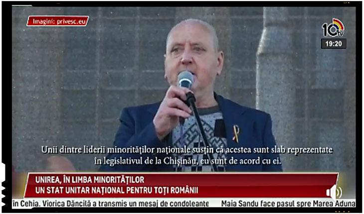 Victor Grebenscicov - Mesaj cu incarcatura simbolica in PMAN din Chisinau: mesaj unionist in limba rusa, adresat minoritatilor din Republica Moldova!, Foto: 10tv.md
