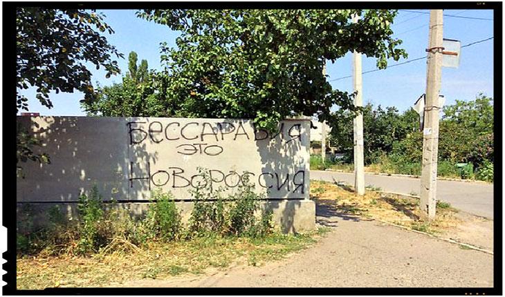 """In lipsa unei revendicari românesti, sudul Basarabiei are """"pretendenti"""": serviciile secrete ucrainene reclama reactivarea proiectului """"Basarabia"""""""