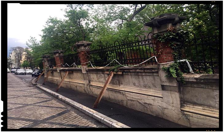 PNL, gard sediu din Modrogan, Foto: facebook
