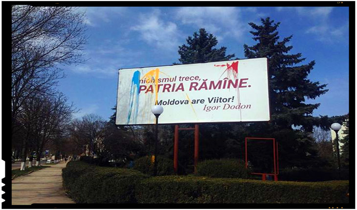 """Unionismul promovat prin """"arta"""": raspunsul moldovenilor din Glodeni la panoul antiunionist al lui Dodon a fost vopsirea panoului in culorile tricolorului românesc, Foto: 10tv.md"""