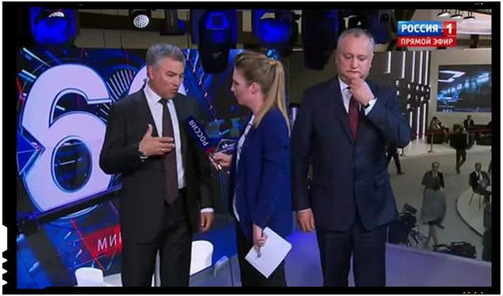Și Republica Moldova are un ficus pe post de președinte! Dodon a fost folosit pe post de planta ornamentală de o televiziune din Rusia, Foto: facebook.com/ProUnire