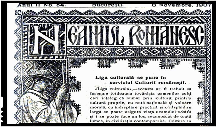 """La 10 mai 1906 apărea la București, ziarul """"Neamul Românesc"""", sub conducerea lui Nicolae Iorga"""