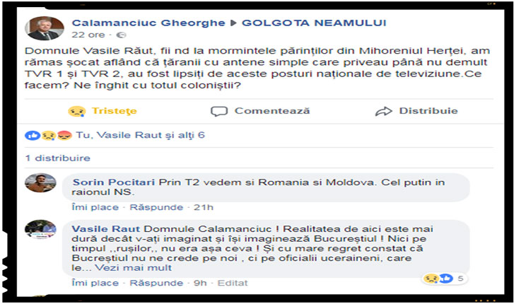 Renunțarea la televiziunea analogică terestră taie românilor din jurul României accesul la posturile naționale, Foto: facebook