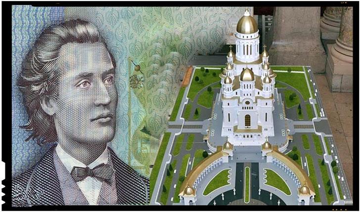O idee inedită pentru Centenar: osemintele lui Mihai Eminescu să fie reînhumate în incinta Catedralei Mântuirii Neamului