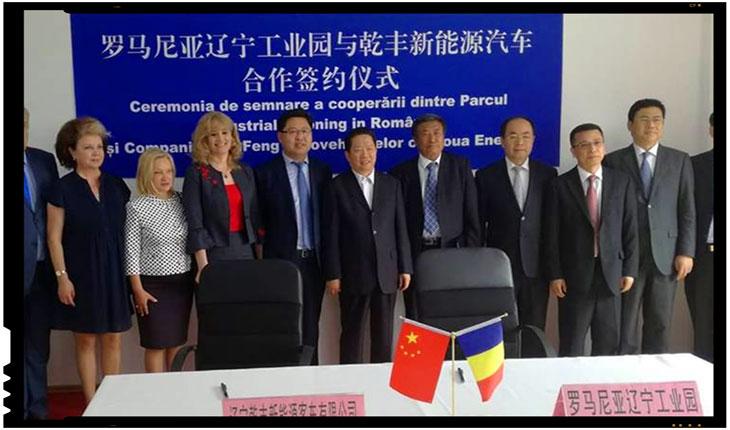 S-a trezit în cele din urmă și România să accepte o investiție chineză de anvergură, Foto: facebook.com/ludmila.sfirloaga