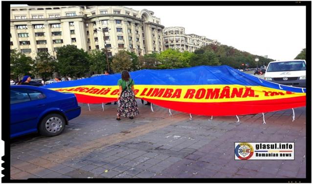 De veghe cu ochii pe Codul Administrativ! Românii așteaptă ca noul Cod Administrativ sa fie declarat neconstituțional