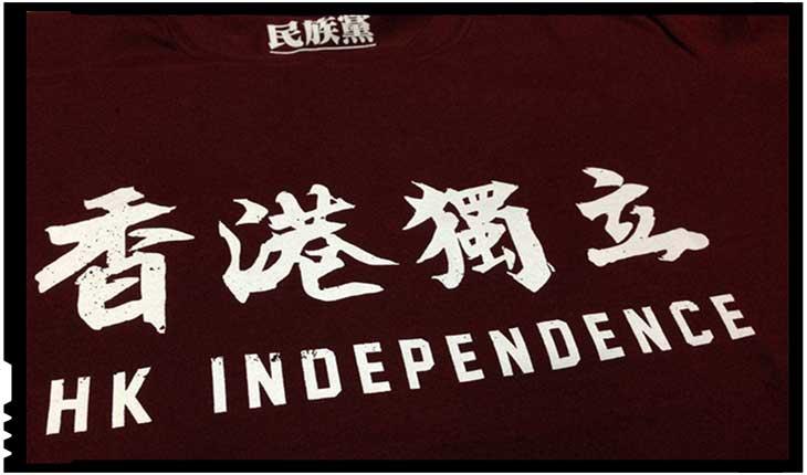 Cum se combate separatismul în China? Simplu: se interzic partidele care militează pentru secesiune!, Foto: facebook.com/pg/hknationalparty