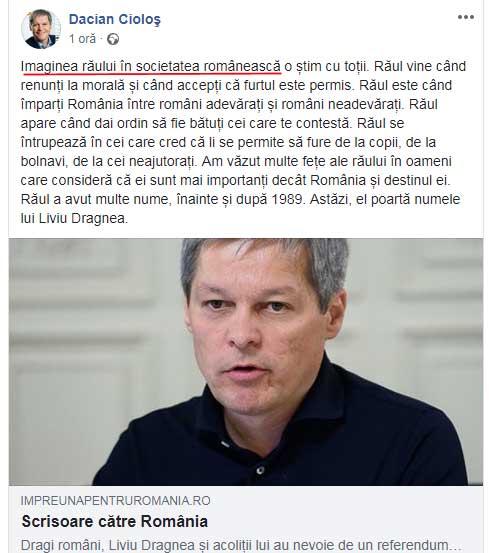 Dacian Cioloș vorbind despre imaginea răului în societatea românească, Foto: facebook