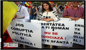 29 Iulie 2018, Piața Constituției București, Protestul împotriva adoptării noului Cod Administrativ