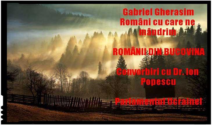 """Invitație la lectură: """"Români cu care ne mândrim -ROMÂNII DINBUCOVINA"""""""