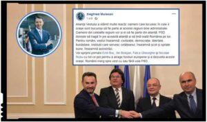 Deși este un demers nelegal și anticonstituțional, Siegfried Muresan spune că va sprijini Alianța Vestului, Foto: facebook.com/SiegfriedMEP/