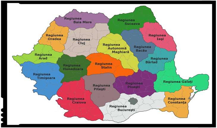 Harta administrativă a României din perioada 1952-1956