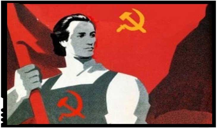 Blasfemie! Chipul lui Eminescu folosit pentru ilustrarea unui poster de propagandă comunistă, Foto: eurozpravy.cz