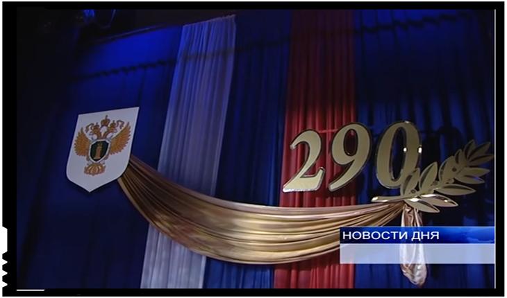la o ceremonie dedicată împlinirii a 290 de ani de la înființarea Procuraturii ruse, Foto: youtube