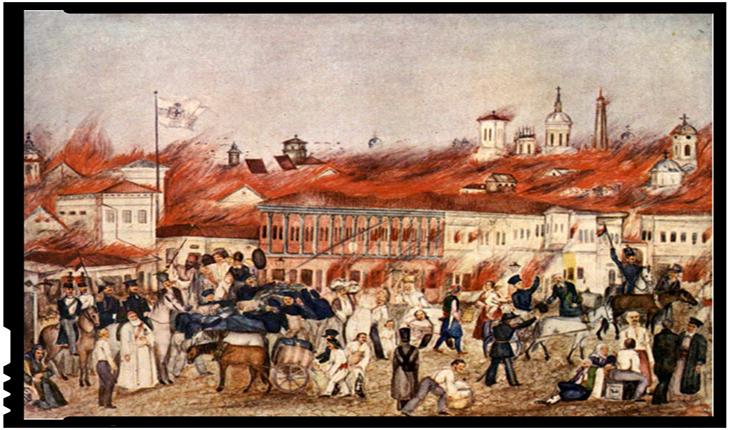 La 23 Martie 1847 un incendiu de proporții mistuia o bună parte din București