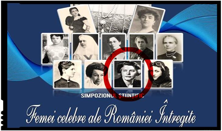 Mini-revoluția românească a învins! Ana Pauker a fost îndepărtată de pe afișul de la Vaslui, Foto: facebook.com/Arhivele.Nationale.ale.Romaniei