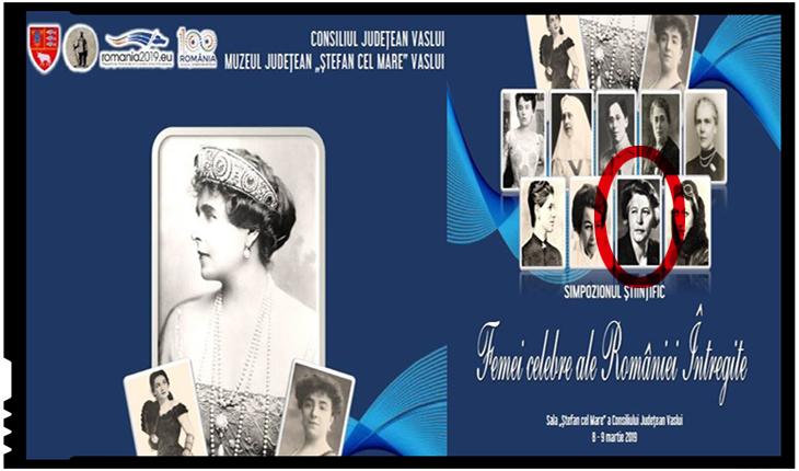 Revoltător! Pe un afiș al unui simpozion chipul Anei Pauker stă alături de eroine ale neamului românesc, Foto: facebook.com/Arhivele.Nationale.ale.Romaniei