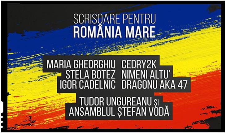 27 Martie: Scrisoare pentru România Mare, Concert dedicat Basarabiei, Foto: facebook.com/basarabiapamantromanesc