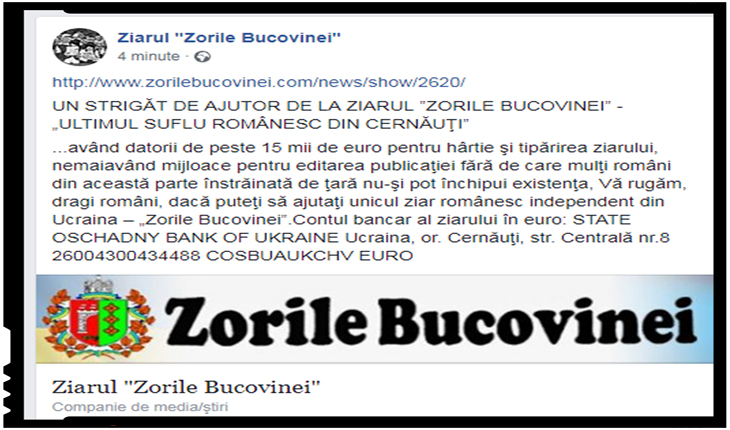 """UN STRIGĂT DE AJUTOR DE LA ZIARUL """"ZORILE BUCOVINEI"""" - """"ULTIMUL SUFLU ROMÂNESC DIN CERNĂUŢI"""""""