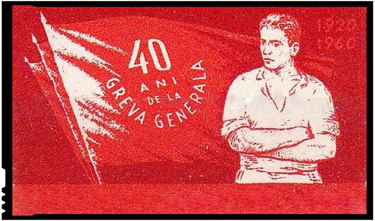 Timbru de propagandă din 1960 care celebra 40 de ani de la Greva generală din România din 1920
