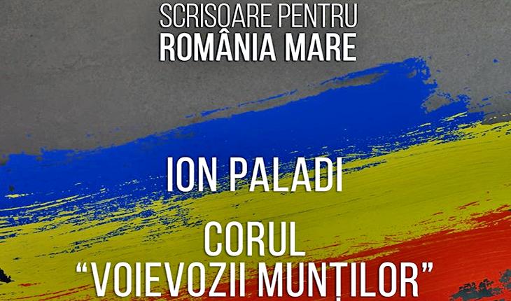 """Concert la IAȘI: """"Scrisoare pentru România Mare"""", Foto: facebook.com/basarabiapamantromanesc"""
