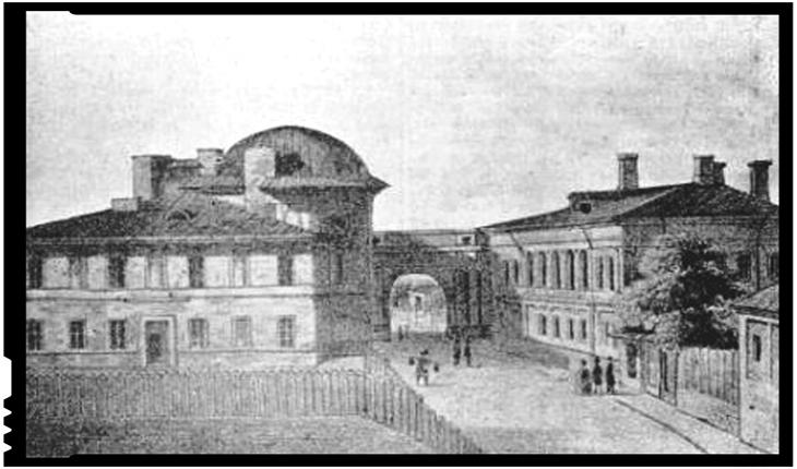 Academia Mihăileană din Iași