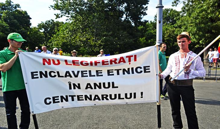 NU legiferați enclavele etnice!