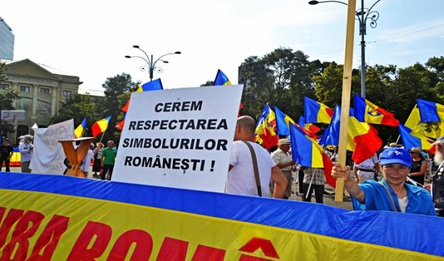 Cerem respectarea simbolurilor românești!