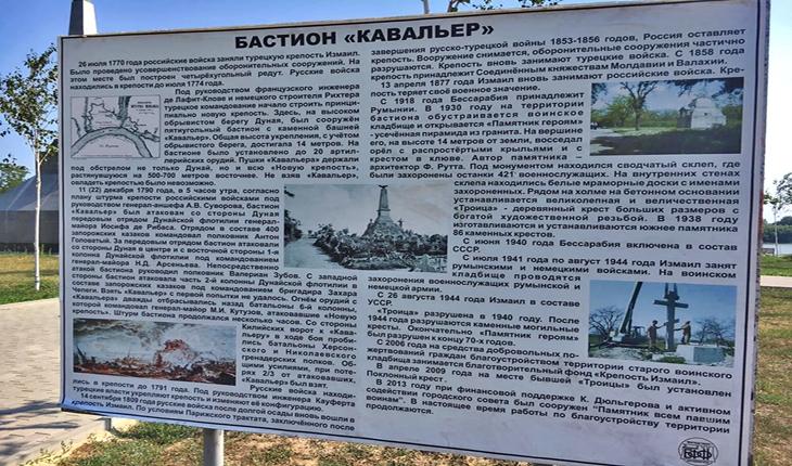 """Nouă tentativă de furt identitar în Ucraina: monument românesc mancurtizat prin """"restaurare"""", Foto: facebook.com/LeascencoIon"""