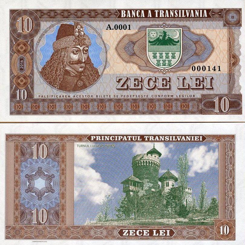 Bancnote ciudate cu simbolistică secesionistă