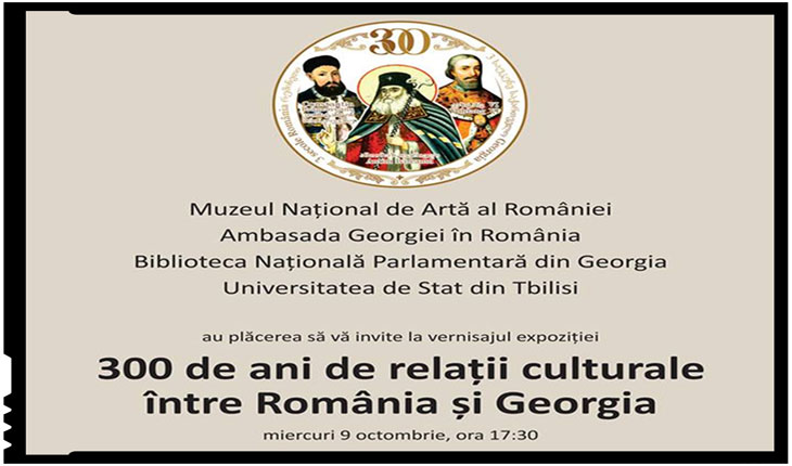 300 de ani de relații culturale între România și Georgia