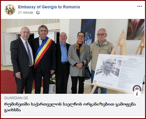 Diplomă de merit post-mortem oferită arhitectului georgian care a proiectat clădirile vechi din orașul Victoria, Foto: Facebook /Embassy of Georgia to Romania