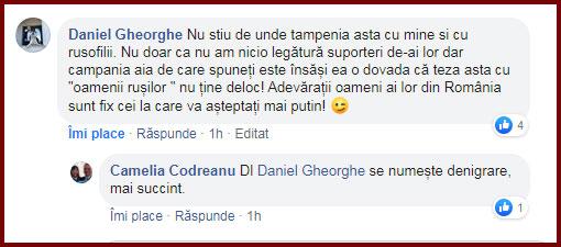 Foto: Facebook / Daniel Gheorghe