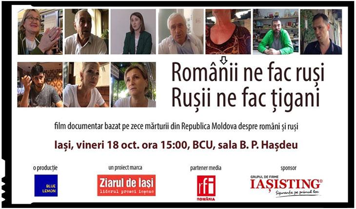 """Lansare film """"Românii ne fac ruși, rușii ne fac țigani"""", Foto: facebook.com/ZiaruldeIasi"""