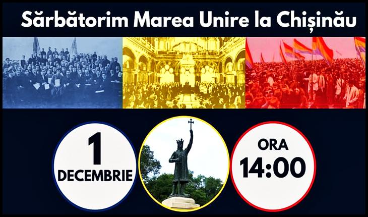 De 1 Decembrie sărbătorim Marea Unire la Chișinău, Foto: Facebook / Generația Unită