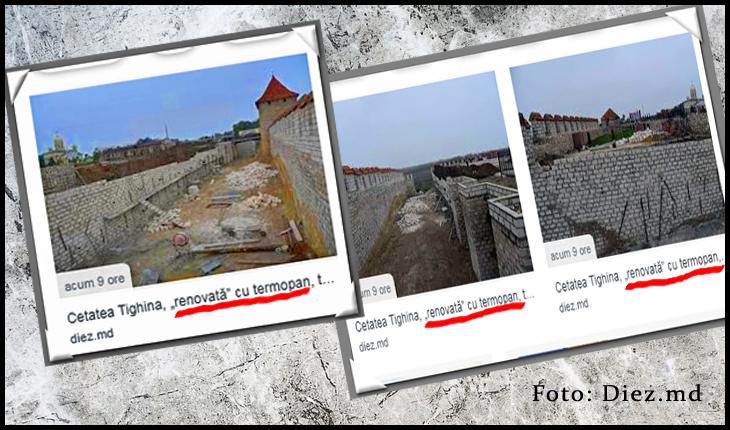 """Cum este batjocorit patrimoniul românesc: cetatea Tighina """"restaurată"""" cu termopane, BCA și teracotă, Foto: Diez.md"""