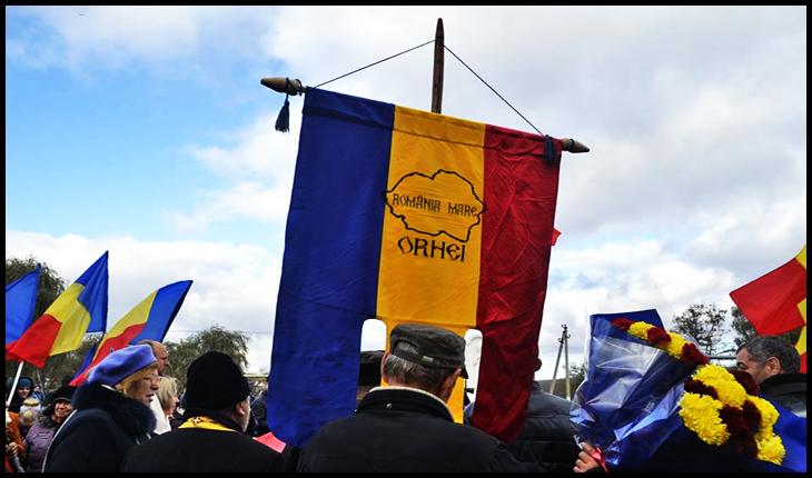 Ziua Națională a României sărbătorită la Orhei împreună cu ambasadorul Daniel Ioniță