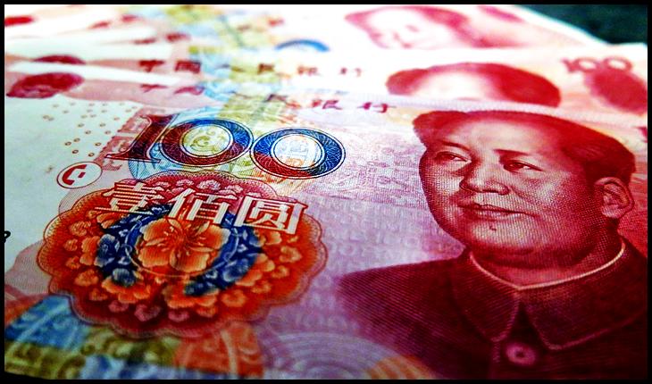 Lovitură pentru lăcomia băncilor occidentale? Bank of China își deschide sediu la București!