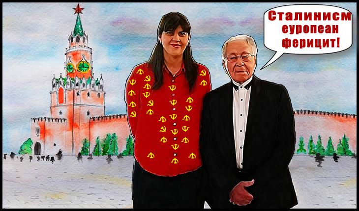 "Luluța și noul Kremlin ""european"""