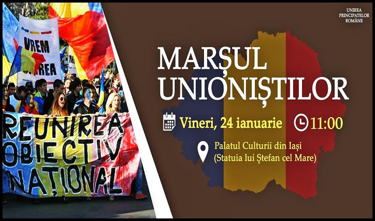 Unioniștii din România și Republica Moldova se vor aduna la Iași pe data de 24 ianuarie cu ocazia celebrării a 161 de ani de la Unirea Principatelor Române