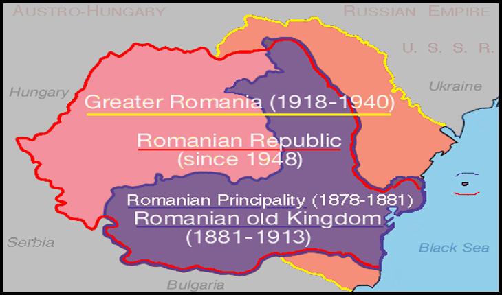 Evoluția teritorială a României 1878-1948