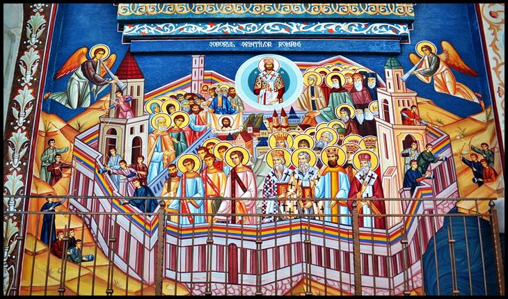 Mănăstirea Hadâmbu, județul IAȘI, harta României Mari