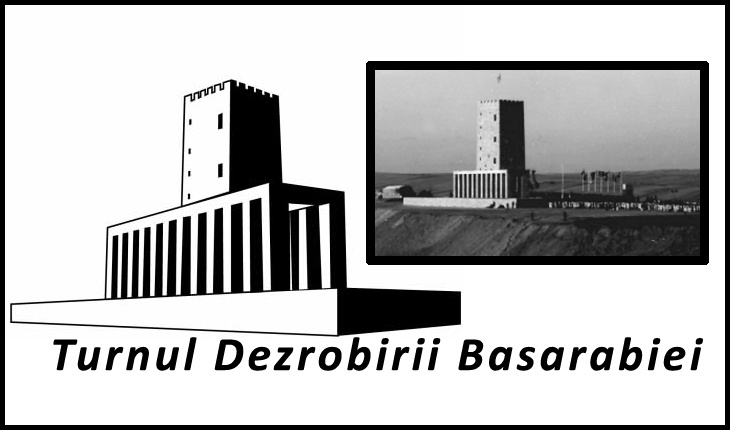 Așa de frică le-a fost sovieticilor de simbolul Turnului Dezrobirii Basarabiei, încât l-au acoperit sub metri de pământ?, Foto: romaniabreakingnews.ro