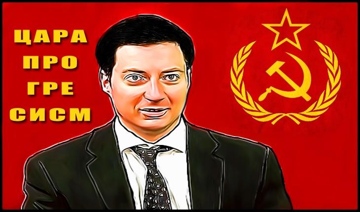 """Andrei Caramitru și """"utopiile imbecile socialiste"""": Să plătească și pensionarii. Să plătească și părinții care au copii în plus"""