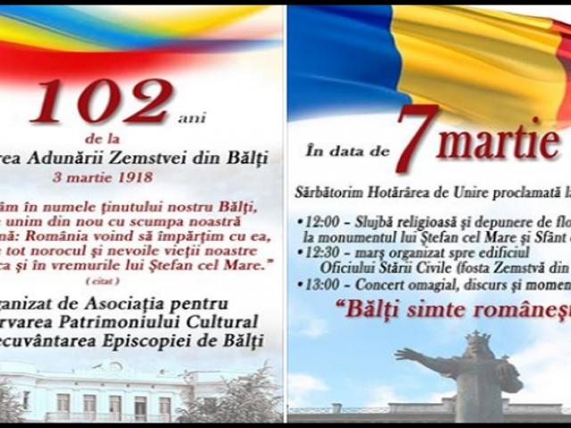 """Pe 7 Martie 2020, toți românii se adună la Bălți, pentru a celebra cei 102 ani de la Prima declarație de Unire, Foto: AO """"Asociația pentru Conservarea Patrimoniului Cultural"""""""